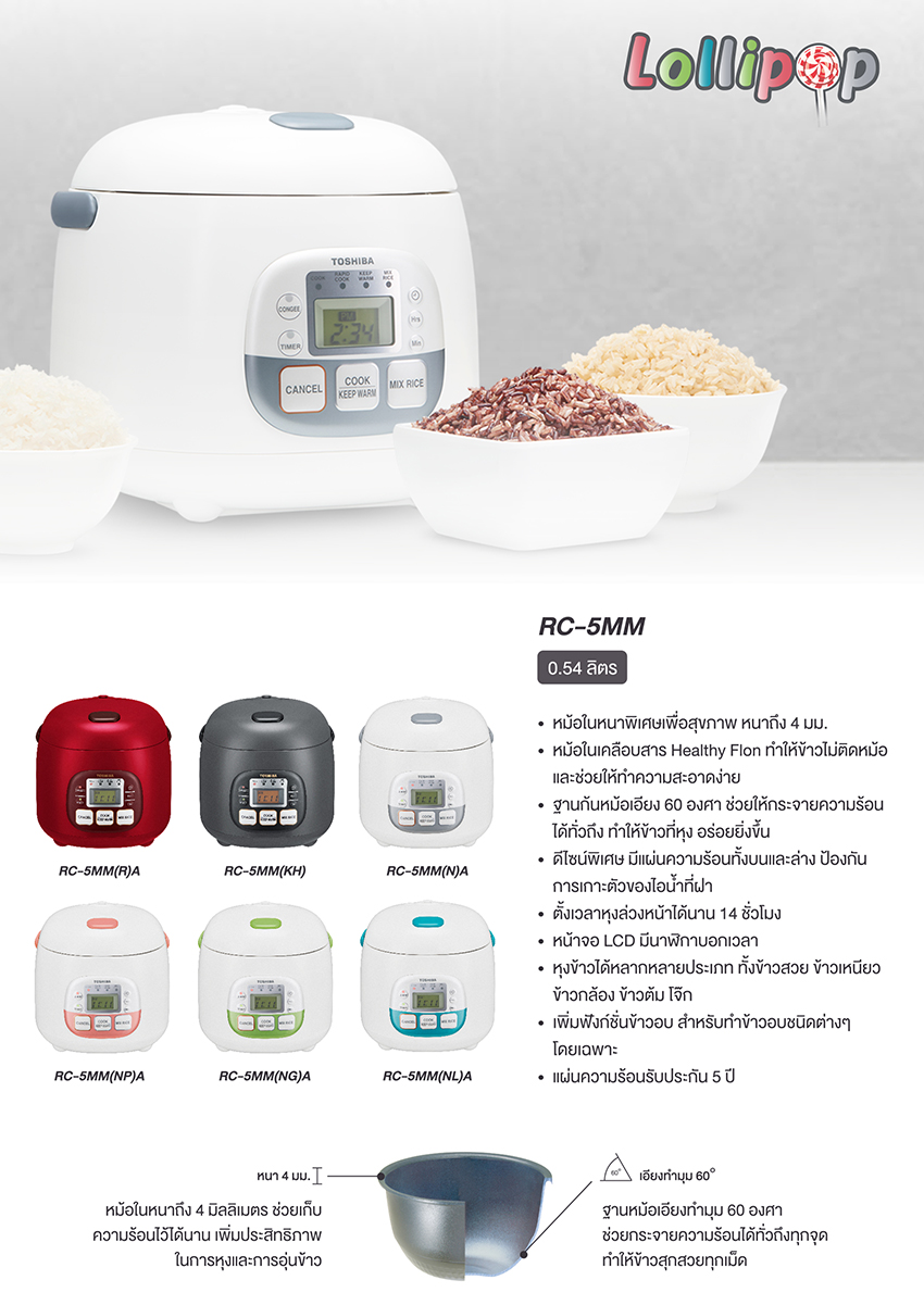 toshiba rice cooker rc 5ms manual